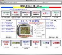 2010_0921-1.jpg
