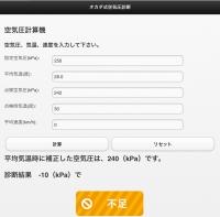C2E1B77C-01D9-48BF-B37F-150BC297A8E1.jpeg