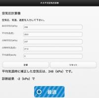 2DA04223-D2D6-4101-B71F-0D90A9DE0C87.jpeg