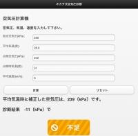 52851770-28DA-4CC9-9910-A6D999F7ECD6.jpeg