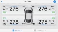 2F1D4788-6B2E-458F-82B6-4004DC459131.png