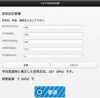 C28A6618-9422-43F0-BD55-C32458FD49EC.jpeg