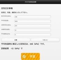 BDFF74D0-02B8-43E8-B728-C499E81A3267.jpeg