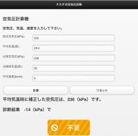 60081CC9-8BBA-493F-8914-845B64E63D60.jpeg