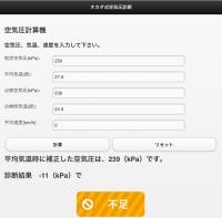 ECBC3A40-6784-4B24-91B5-0B5AB78DAEFD.jpeg