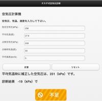 8B1380FA-39DA-468C-BF29-220D10AF737B.jpeg