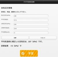 22A2FF85-7F15-4867-A056-BE7D9CFE60A4.jpeg