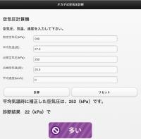 D53A9807-526A-4C80-8531-DF59A0F8F101.jpeg