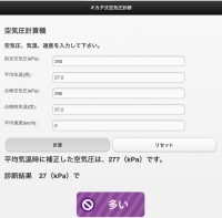 72116ABF-2908-4A81-8504-3F1E7BD2E531.jpeg