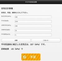 D6222A1B-08D4-4E89-AD2F-E1D1C12BF88D.jpeg