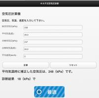 04CA0E8D-576E-4192-90F4-C08B2C4F0585.jpeg