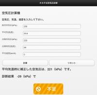 70152D5E-FB18-488D-949A-384A87BF6B0E.jpeg