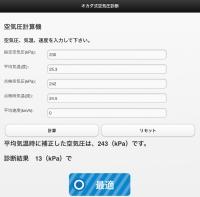 8ED9CBAB-2815-44C2-AFA5-D664AD7F2398.jpeg
