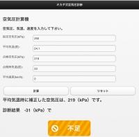 37FF630C-CD70-47A3-8CA6-3EB2A117DC78.jpeg