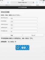 EB79F11E-4778-4C99-A598-5A38464FB850.png