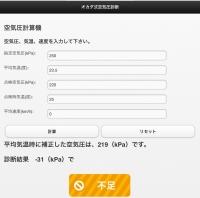 108F6C46-23D7-4938-BF22-A0506637BBFC.jpeg