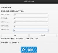 CDD13C4F-B257-40D5-A0FF-94CD81D49B0D.jpeg