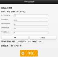 E7B189D7-E761-418D-929D-EC4B15051517.jpeg
