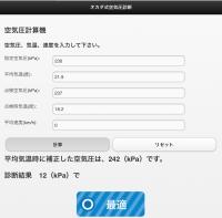 93D2B7CC-EE58-417A-B5F0-3CEFC4247069.jpeg