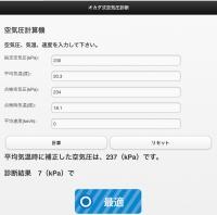 CD20C793-2C37-459F-BC3E-2E60363450A5.jpeg