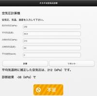 0CD6BC82-64DE-4FCD-B242-4A23CB4D7E78.jpeg