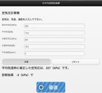 FF300395-B5DB-4BBF-9348-880D9BC70E6F.jpeg