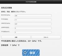 8FDC5109-1CE3-4984-9D48-0D1A092BA0D4.jpeg