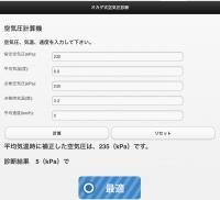 DCFBB538-4DBE-4451-B701-2E81D04F1267.jpeg
