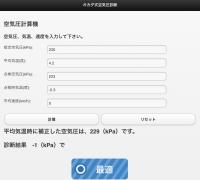 14D30D75-3FD6-4EA9-A491-E5F1C7DA3253.jpeg