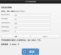 C1D96F36-6E4D-4588-AB07-4759E9CC8742.jpeg