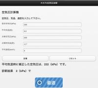 7B1E51D7-AC3A-403C-B1DD-09D7A72F0071.jpeg