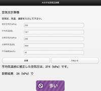 7721DC5C-B80A-4DE2-94D6-6BFC62138C96.jpeg