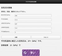 3D7EB30B-7263-4A6E-8706-5803D0522772.jpeg