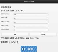 A2DFA0FD-FC27-42B5-A6F3-FE4CFA0B9E26.jpeg