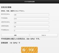 DE1F3476-FBA7-4A88-A562-BE51B92D725A.jpeg
