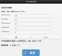 541CD9E5-2C28-4A1F-9541-60530D5D66CD.jpeg