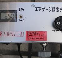 76155B9A-DB31-42F0-9F1E-C98EC08AC59A.jpeg