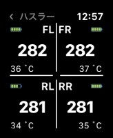 C137AAD5-295F-41EC-806F-250C26B143BD.png