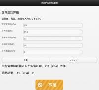 C34CDAB7-454A-48B9-8819-D115AEC6957D.jpeg