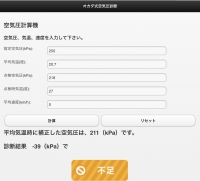 C47DF039-C215-4D7C-865E-7BD72A32131A.jpeg