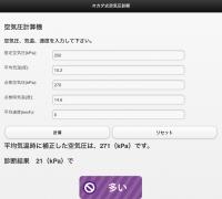 7F27EAEC-5E86-4FC9-B778-B854742DB4F7.jpeg