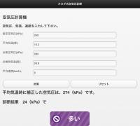 7DFCE832-D710-40E0-82EB-8475E3D87A0E.jpeg
