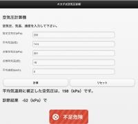E345C3AC-DB0A-479C-9312-24D328E01C69.jpeg