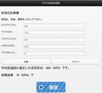 6A531AD4-E2DB-4E40-8428-FCA0685FB953.jpeg