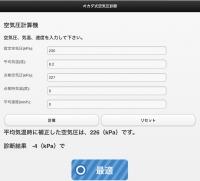 0CE2E0F1-98EC-4D6E-9037-F729414E9360.jpeg