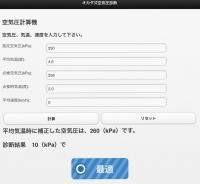 1D04EE81-C741-47D5-B1C0-0ED4DFB93924.jpeg