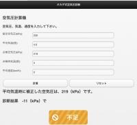 E2DC6490-3033-44A3-B6FF-B2B30F69F833.jpeg