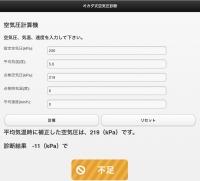 57CFC204-C66E-4EE9-B4EC-3A70531CF900.jpeg