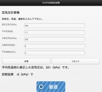 5FEC714C-7E38-41B4-A8D7-38C4314CF938.jpeg