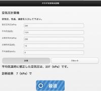 A2C5BD3D-8339-4ADD-9775-49D0EA654864.jpeg